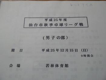 DCIM0447.JPG